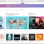 在宅ワークのお供に、Apple Musicに加入してみた【契約方法】